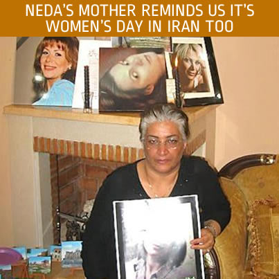 Nedas mother Iran-women day